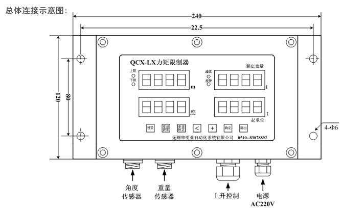 电路 电路图 电子 户型 户型图 平面图 原理图 712_408